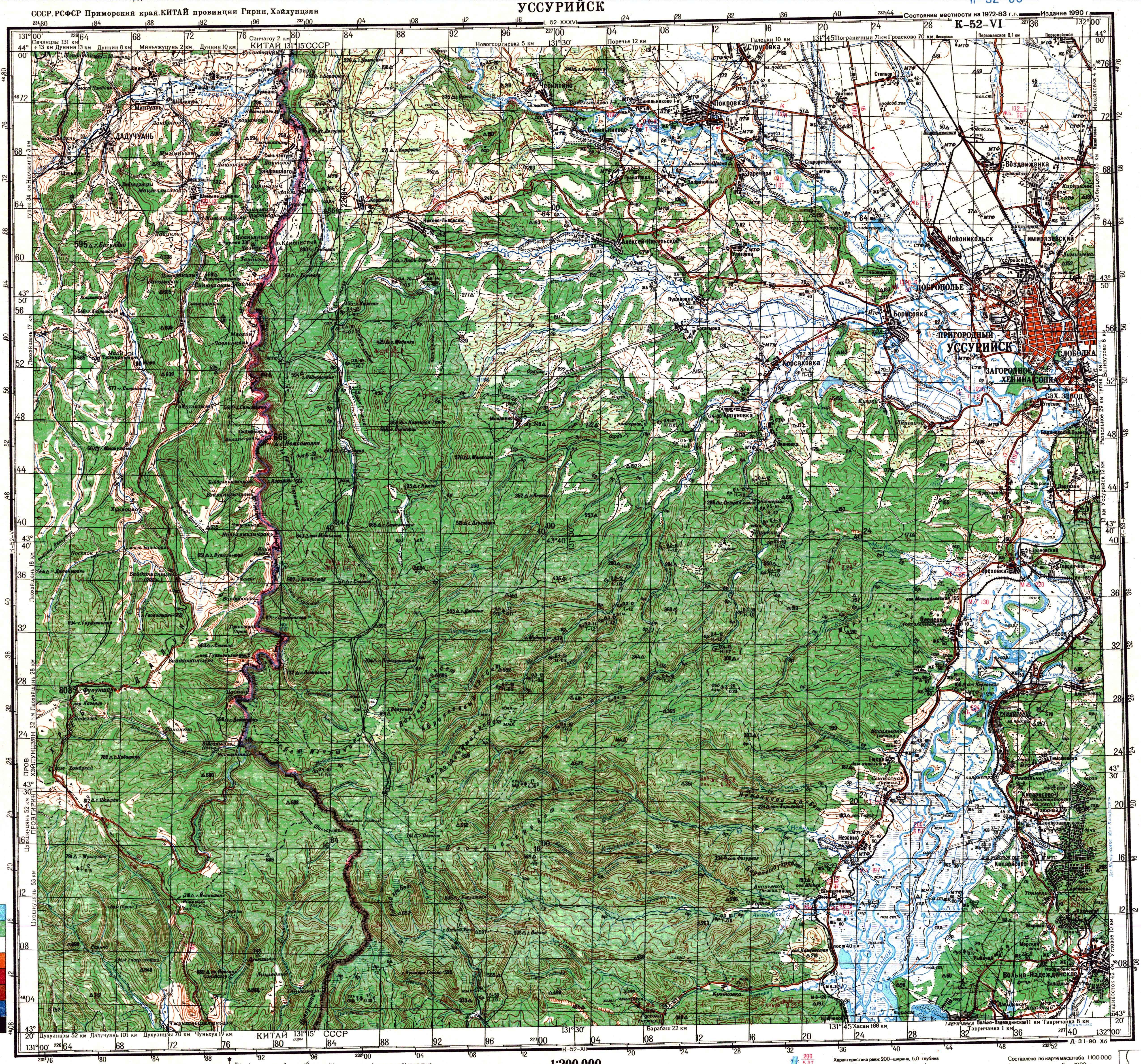 Уссурийск — Википедия